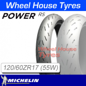 120/60ZR17 (55W) Power RS Michelin T/L