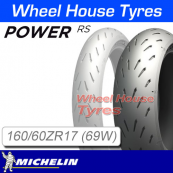 160/60ZR17 (69W) Power RS Michelin T/L