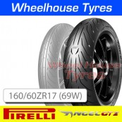 160/60ZR17 (69W) Angel GT 2 TL Rear Pirelli