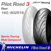 160/60ZR18 (70W) Pilot Road 3 Michelin T/L